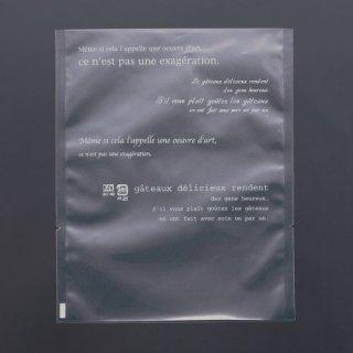 コムセボンガス用袋(SN-130)ホワイト(10枚入)