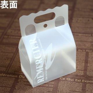 ルメルシーバッグ(小)白