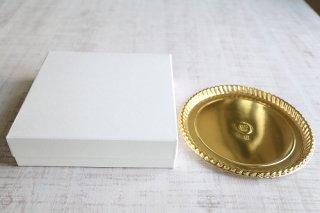 ホワイティハウス ゴールドケーキトレーセット(6寸)