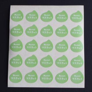 フレーバーシール(マ〜モ) (1シート=25枚)