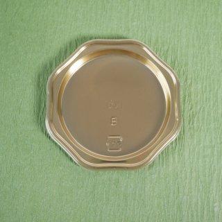 エイトゴールドケーキトレー(B)(5枚入)