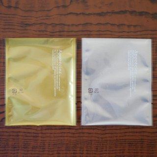 ブリリアガス袋(10枚入)
