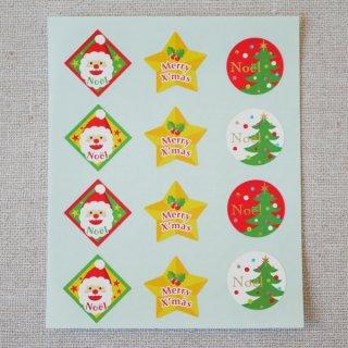 ギャラリーシール クリスマス (1シート)