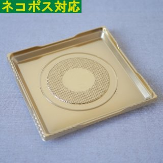 DK-4.5ゴールド角デコトレー(デコレーション4.5寸用)