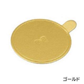 65φケーキトレー(5枚入)