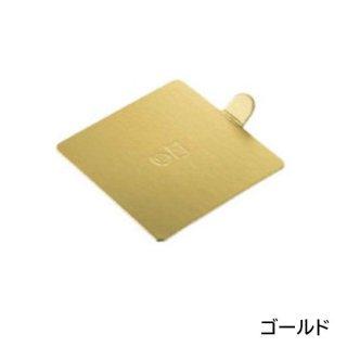正角ケーキトレ−65(5枚入)