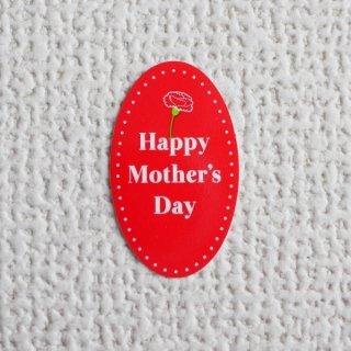 母の日のりなしラベル(楕円)(1枚)