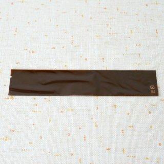 セピアOP袋(S−ロング)(10枚入)