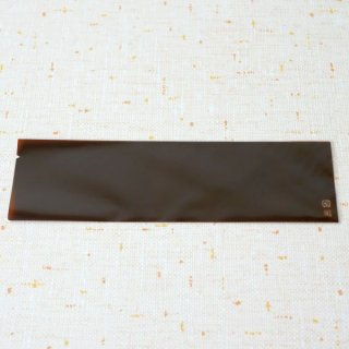 セピアOP袋(ロング)(10枚入)