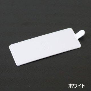 長角ケーキトレー(40-100)(5枚入)