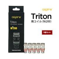 【ネコポス対応可】aspire Triton用コイル[Ni200]5個セット【アスパイア トリトン】