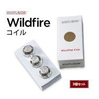 【ネコポス対応可】DIGIFLAVOR Wildfireコイル 3個セット【デジフレーバー ワイルドファイヤー】