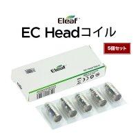 【ネコポス対応可】Eleaf EC Headコイル 5個セット【イーリーフ イーシーヘッドコイル PICO用】