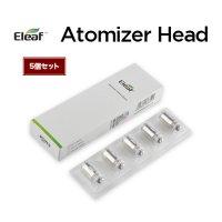 【ネコポス対応可】Eleaf Atomizer Head 5個セット【イーリーフ コイルユニット】