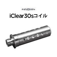 【ネコポス対応可】Innokin iClear30sコイル【イノキン アイクリアー】