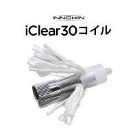 【ネコポス対応可】Innokin iClear30コイル【イノキン アイクリアー】
