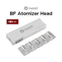 【ネコポス対応可】Joyetech BF Atomizer Head 5個セット【ジョイテック eGo AIO用 コイル】