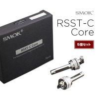 【ネコポス対応可】SMOK RSST-C Core Unit 5個セット【スモーク コイル RSST-Cアトマイザー専用】