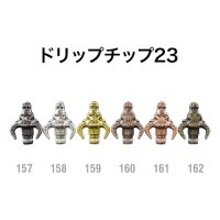 <img class='new_mark_img1' src='https://img.shop-pro.jp/img/new/icons24.gif' style='border:none;display:inline;margin:0px;padding:0px;width:auto;' />★SALE!!★50%OFF★【ネコポス対応可】ドリップチップ23[バッファロー]【510】