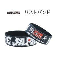 【ネコポス対応可】VAPE JAPAN リストバンド【オリジナル アクセサリー】