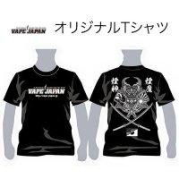 VAPE JAPAN Tシャツ S〜XXXL【オリジナル アクセサリー】