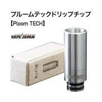 【ネコポス対応可】VAPE JAPAN プルームテックドリップチップ【Ploom TECH】