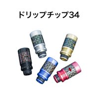 <img class='new_mark_img1' src='https://img.shop-pro.jp/img/new/icons24.gif' style='border:none;display:inline;margin:0px;padding:0px;width:auto;' />★SALE!!★50%OFF★【ネコポス対応可】ドリップチップ34【510】