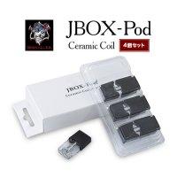 【ネコポス対応可】Demon Killer JBOX-Pod 4個セット【デーモンキラー セラミックコイル 極小サイズ VAPE 交換用POD 0.7ml】