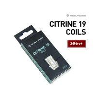 【ネコポス対応可】TESLACIGS CITRINE 19 COILS 0.6Ω 3個セット【テスラシグ シトリンコイル 交換用POD コイル アトマイザー】