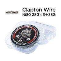 【ネコポス対応可】VAPE JAPAN Clapton Wire Ni80 28G×3+38G【クラプトンワイヤー ニクロム オリジナル】