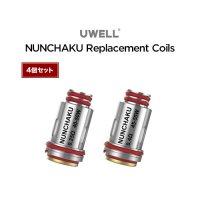 【ネコポス対応可】UWELL NUNCHAKU Replacement Coils 4個セット【ユーウェル ヌンチャク コイル】