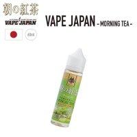 VAPE JAPAN 朝の紅茶マスカットティー【60ml Morning Tea オリジナル 日本製】