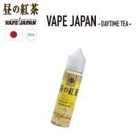 VAPE JAPAN 昼の紅茶レモンティー【60ml Daytime Tea オリジナル 日本製】