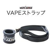 【ネコポス対応可】VAPE JAPAN VAPEストラップ【オリジナル アクセサリー】