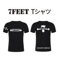 VAPE JAPAN 7FEET Tシャツ【セブンフィート ソーシャルディスタンス オリジナル】