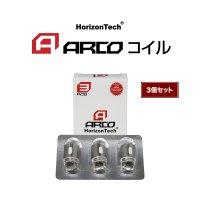 【ネコポス対応可】HorizonTech ARCOコイル 3個セット【ホライゾンテック アルコ】