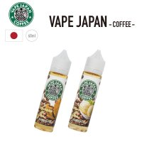 VAPE JAPAN COFFEE【60ml Vanilla tobacco バニラ タバコ コーヒー オリジナル 日本製】