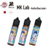 MK Lab Koi-Koi Blue Label 青短シリーズ【60ml エムケーラブ コイコイブルーレーベル フレーバーリキッド】