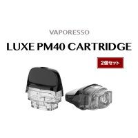 <img class='new_mark_img1' src='https://img.shop-pro.jp/img/new/icons1.gif' style='border:none;display:inline;margin:0px;padding:0px;width:auto;' />Vaporesso LUXE PM40 CARTRIDGE 2個セット【ベイパレッソ リュクス PODカートリッジ】