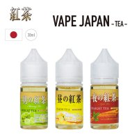 <img class='new_mark_img1' src='https://img.shop-pro.jp/img/new/icons1.gif' style='border:none;display:inline;margin:0px;padding:0px;width:auto;' />VAPE JAPAN 紅茶シリーズ 30ml【マスカット レモン ストレート Tea オリジナル 日本製】