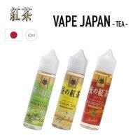 VAPE JAPAN 紅茶シリーズ 60ml【マスカット レモン ストレート Tea オリジナル 日本製】