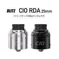BLITZ CIO Dual Coil RDA 25mm【ブリッツ シーアイオー デュアルコイル アトマイザー】