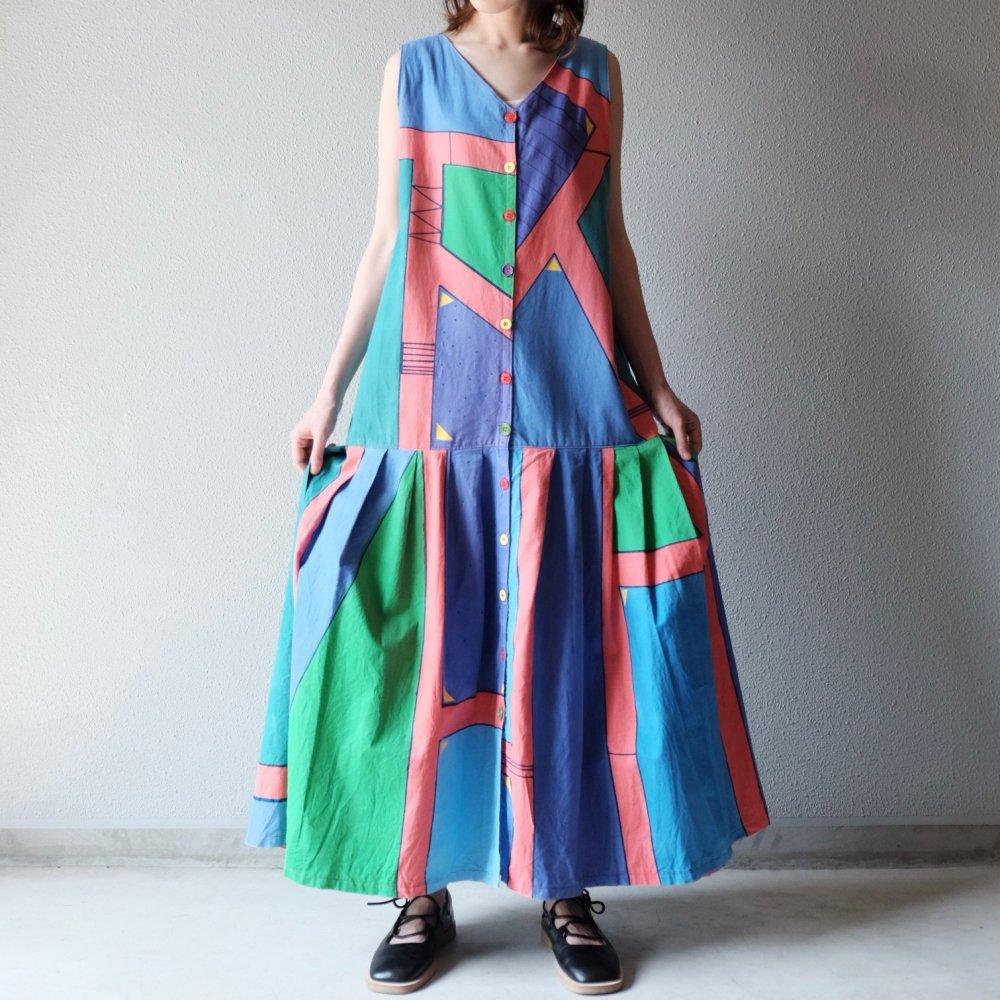 [VINTAGE] Colour Palette Maxi Dress