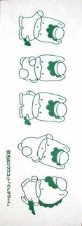 ぐんまちゃん 横柄(緑)