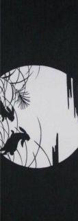 十五夜(黒)