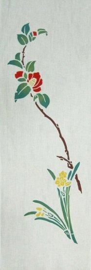 水仙と椿(モスグリーン)