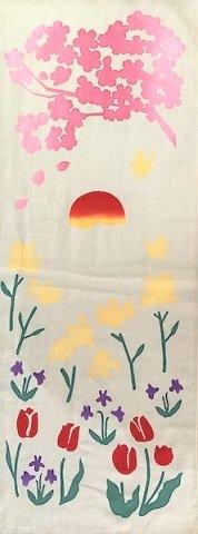 春はあけぼの  (裏葉柳)