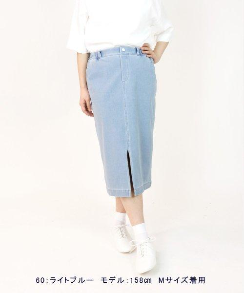 ニットデニムのタイトスカート
