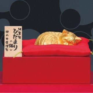 純金製 ひだまり 猫