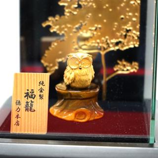 純金製 フクロウ